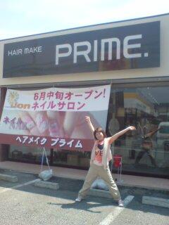 No.2 PRIME 「やっぱ最高!!」
