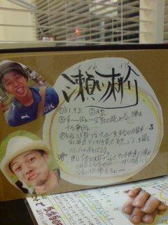 No.41 PRIME. 「PRIME.<br />  創り」