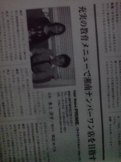 No.51 PRIME. 「キター!!」