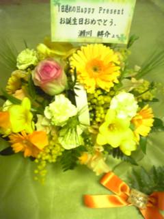 No.120 PRIME 『スペシャルday<br />  』
