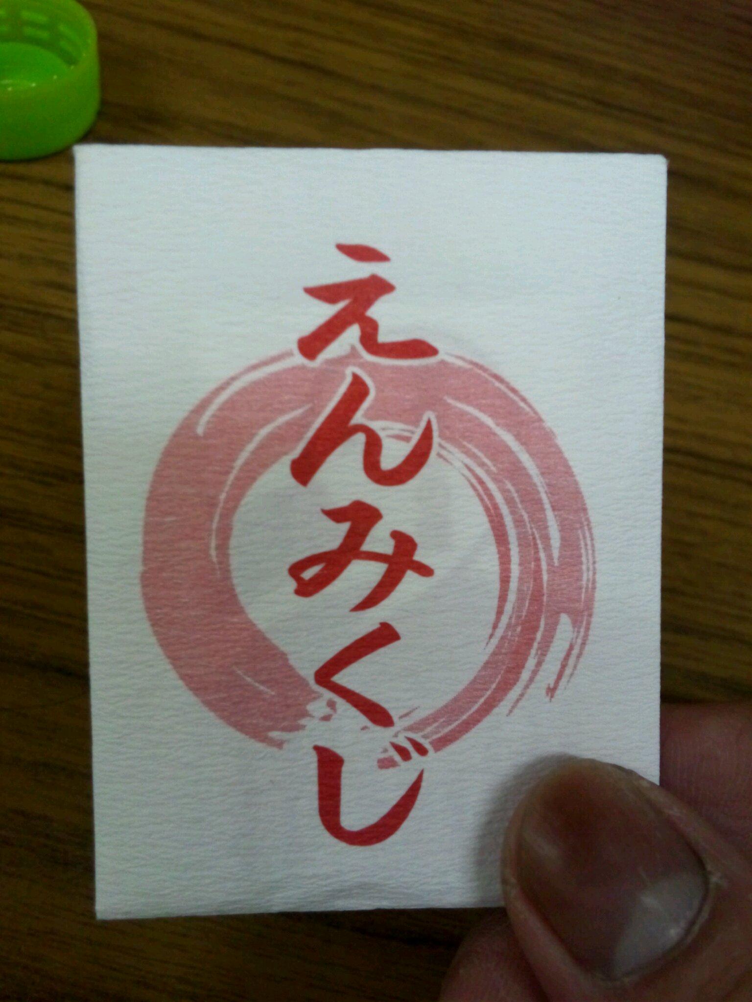 No384 prime 「初祈祷」