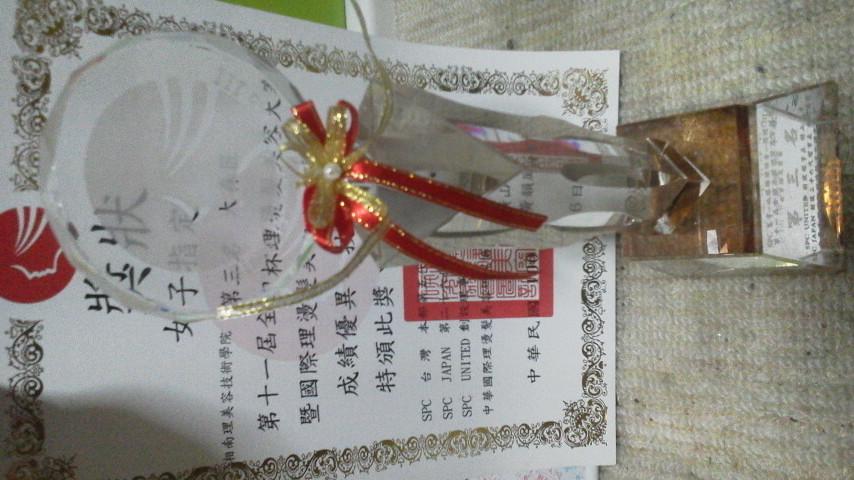 No. 485 prime 「台湾」