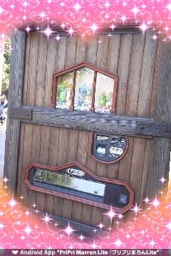 No. 527 prime「可愛い自販機」