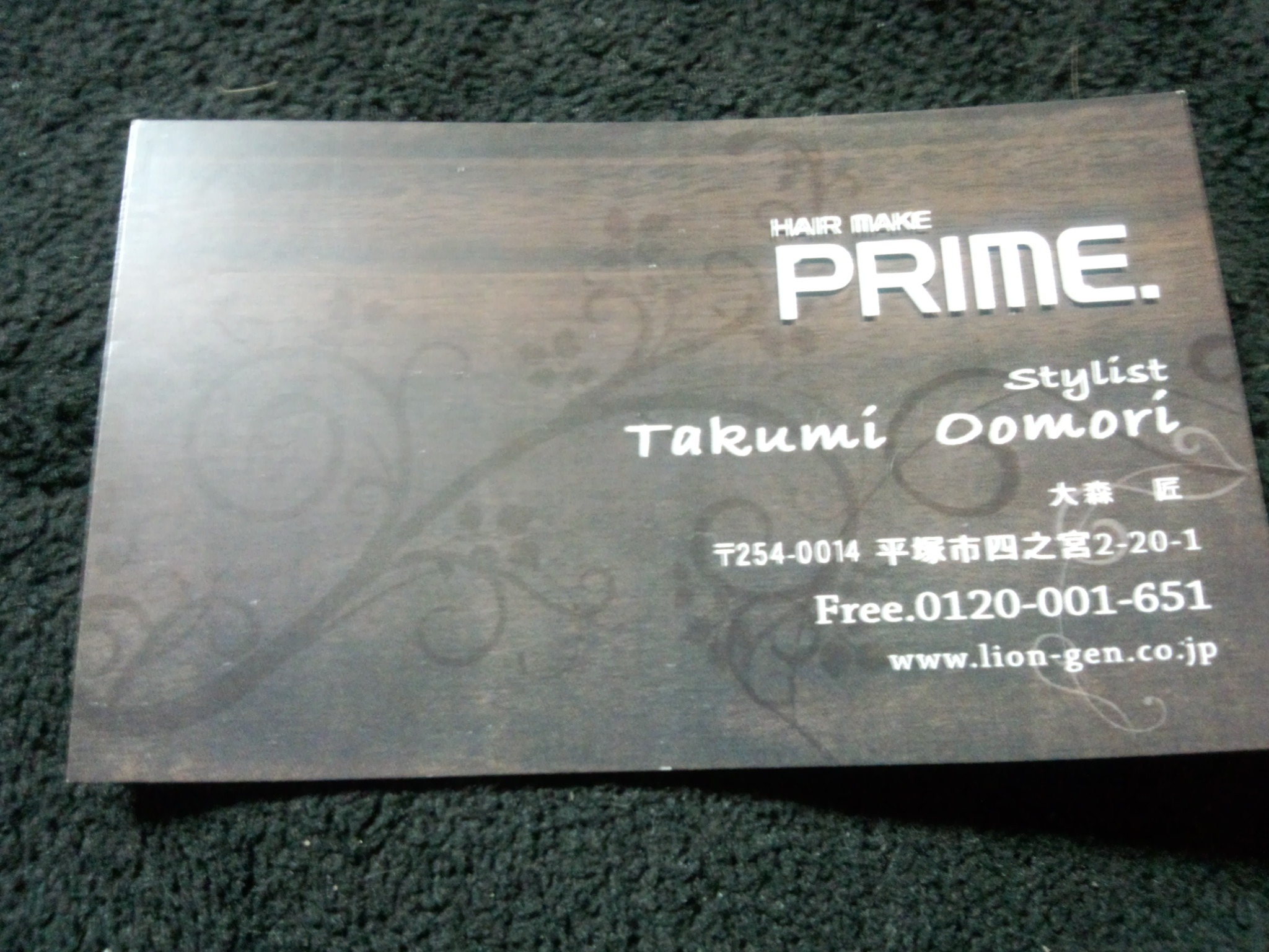 No.643prime「人生初めての…」